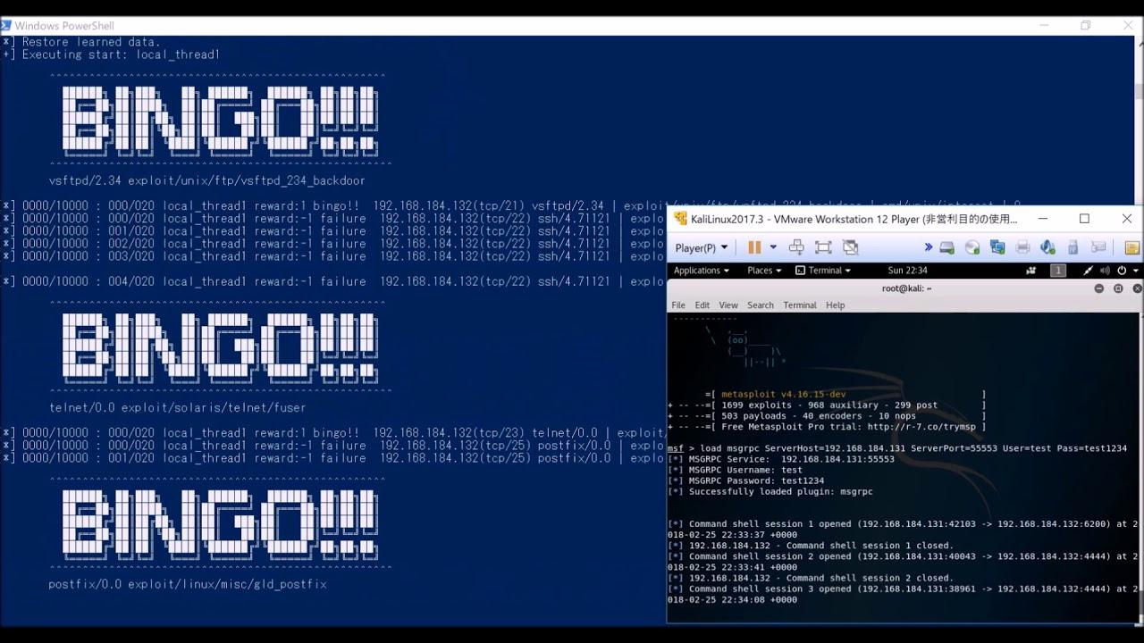 Deep Exploit: Fully automatic penetration test tool using Machine