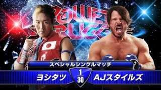2014.11.8 POWER STRUGGLE YOSHITATSU vs AJ STYLES Match VTR