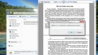 Sumatra PDF - лёгкая программа для чтения электронных книг(Полную версию инструкции по программе Sumatra PDF читайте здесь: http://world-of-tigrik.blogspot.com/2011/12/sumatra-pdf.html В этом видео..., 2011-12-23T22:12:43.000Z)