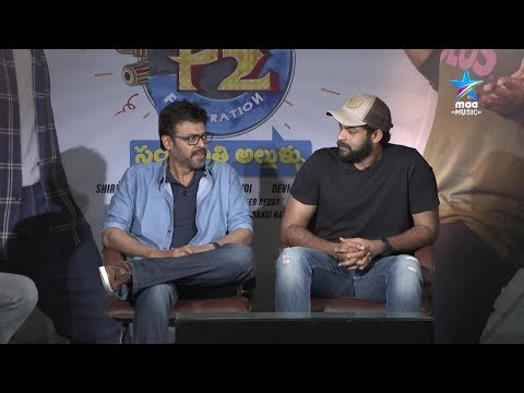 F2 - Fun & Frustration Special Interview with Venkatesh, Varun Tej & Anil Ravipudi Mp3