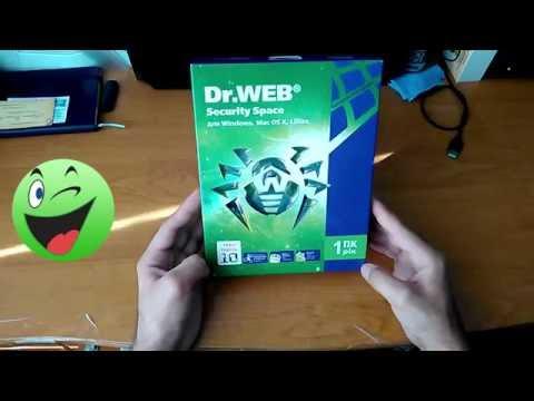 Антивирус Dr. Web Security Space 1 ПК/1 год Версия 10.0 Коробочная версия
