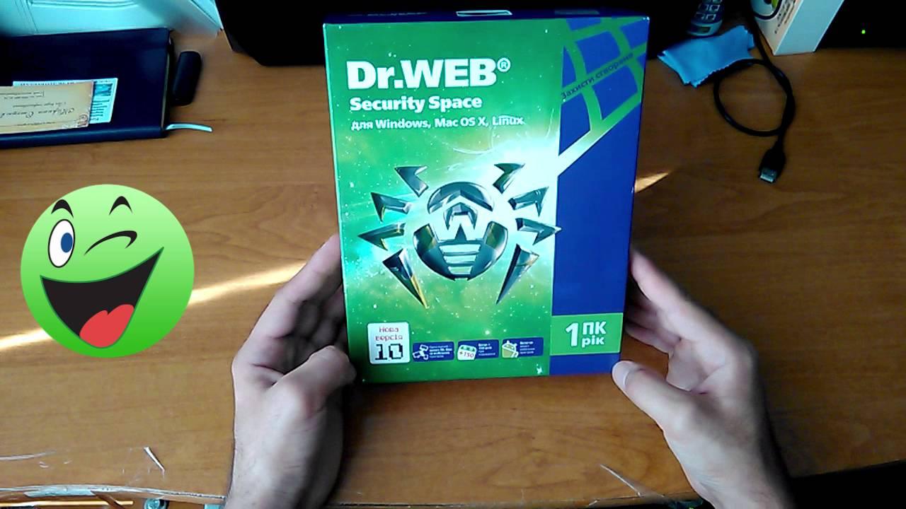 «доктор веб» – российский разработчик антивирусных программ и сервисов для предоставления услуг информационной защиты для корпоративных и частных пользователей.