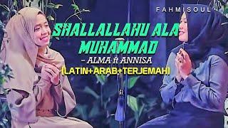 Shallallahu Ala Muhammad  Anisa Sabyan