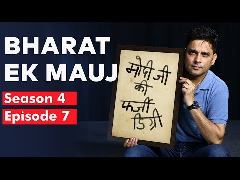 Modi Ji's Degree, Godi Media In Shaheen Bagh And More: Bharat Ek Mauj S4 E7