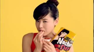 Beautiful Jun Ji Hyun - Nacho Dip Cf
