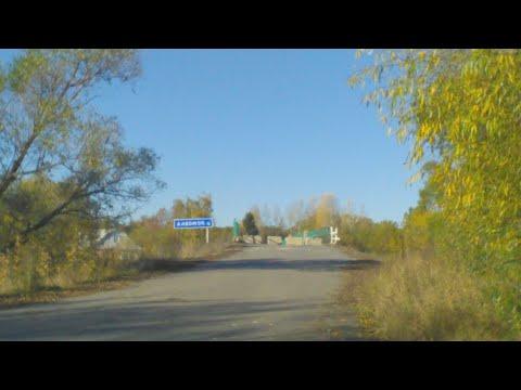 Пропавший Мост. Нижний Ломов Пензенской Области