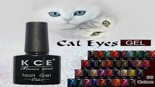 гель лак KCE кошачий глаз