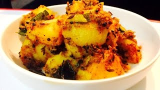 How to make Aloo ki sukhi (Dry potato) sabzi-Aloo Masala Fry-Sukhe Aloo Recipe