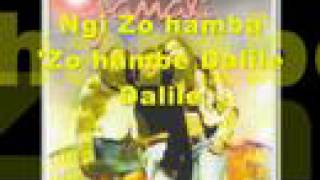 Jamali: Dalile & Everytime