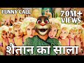 Bala Bala Shaitan Ka Saala | Video Song Funny Call | Billu Comedy | Housefull 4 | Akshay Kumar
