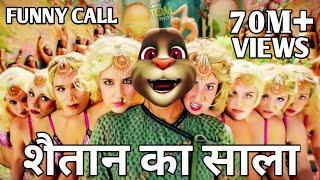 Bala Bala Shaitan Ka Saala | Video Song Funny Call | Billu Comedy | Housefull 4 | Akshay Kumar