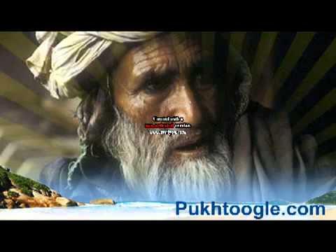 Karan Khan Chinar Rahman Baba Rubai