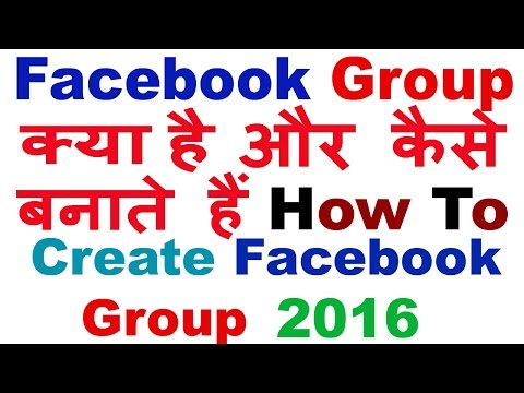 What is Facebook Group & How To Create Facebook  Group In Hindi -2016 Step by Step