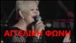 Mairy Linda - Periplanomeni Zoi      (Περιπλανώμενη ζωή)