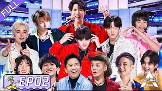 【ENG SUB】[创造营 CHUANG2021] EP02   First Class A! Performance Assignment Releases 首个A班诞生!公演任务发布~
