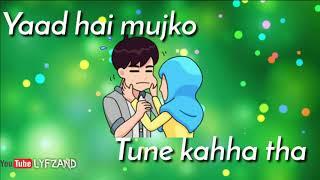 Gambar cover Yaad Hai Mujhko tune Kaha Tha tumse nahi ruthenge kabhi sad ringtone