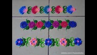 3 border rangoli designs using bangles | Easy rangoli designs by Poonam Borkar