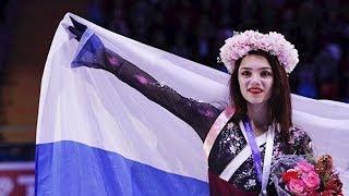 Евгения Медведева ответила на обвинение в желании сменить гражданство