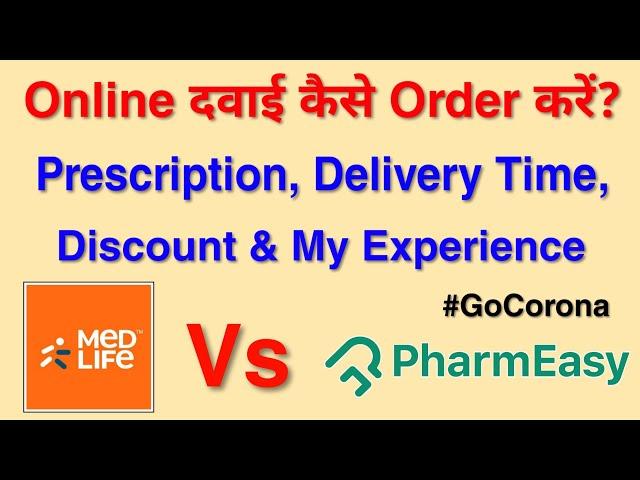 How to order Medicines Online   Best Online Medicines Order App in India   MedLife Vs PharmEasy