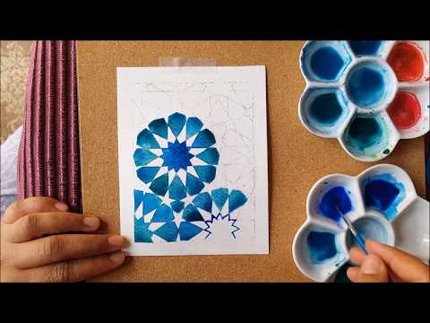 Watercolour #2 - Painting and blending - Islamic Geometric Patterns