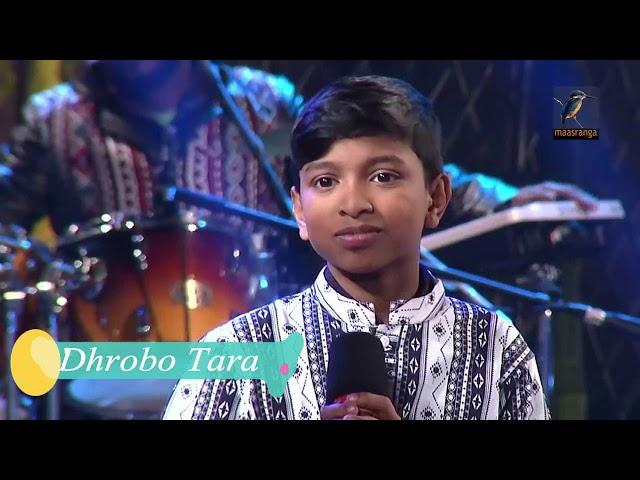 masic bauliana Ep 24 Sad Song Bangla