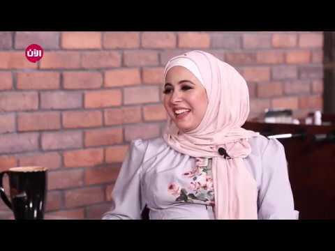 إتحدى نائل - الحلقة 20 مع الأم والمؤثرة  -لما العالم-  - نشر قبل 40 دقيقة