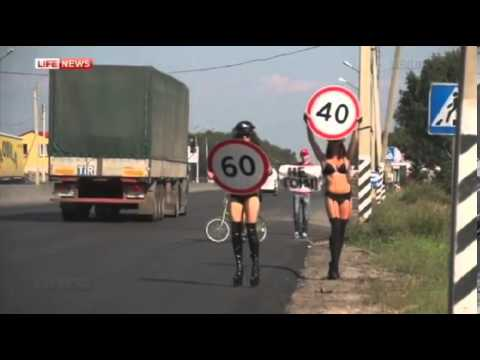 Strippers against speeding Russians bare all to cut road deaths
