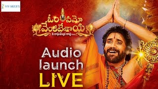 Om Namo Venkatesaya Audio Launch Live | Nagarjuna | Anushka | Pragya Jaiswal | Jagapathi Babu | #ONV