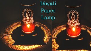 DIY Paper Lampshade | Easy Diwali Decoration ideas