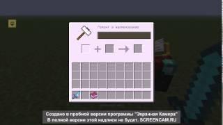 как сделать самый лучший меч в minecraft