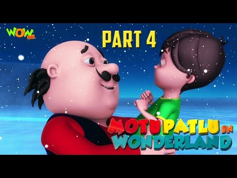 Motu Patlu In Wonderland Part 04| Movie| Movie Mania - 1 Movie Everyday | Wowkidz thumbnail