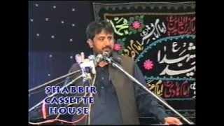 vuclip Zakir Saqlain Ghallu-Shahadat Massoma-e-Qum