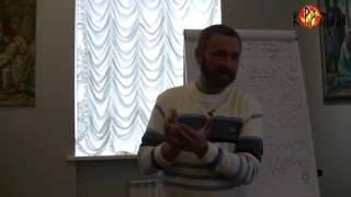 Опасеность ментального онанизма  Сергей Данилов