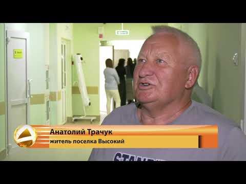 Открытие терапевтического корпуса больницы на Высоком