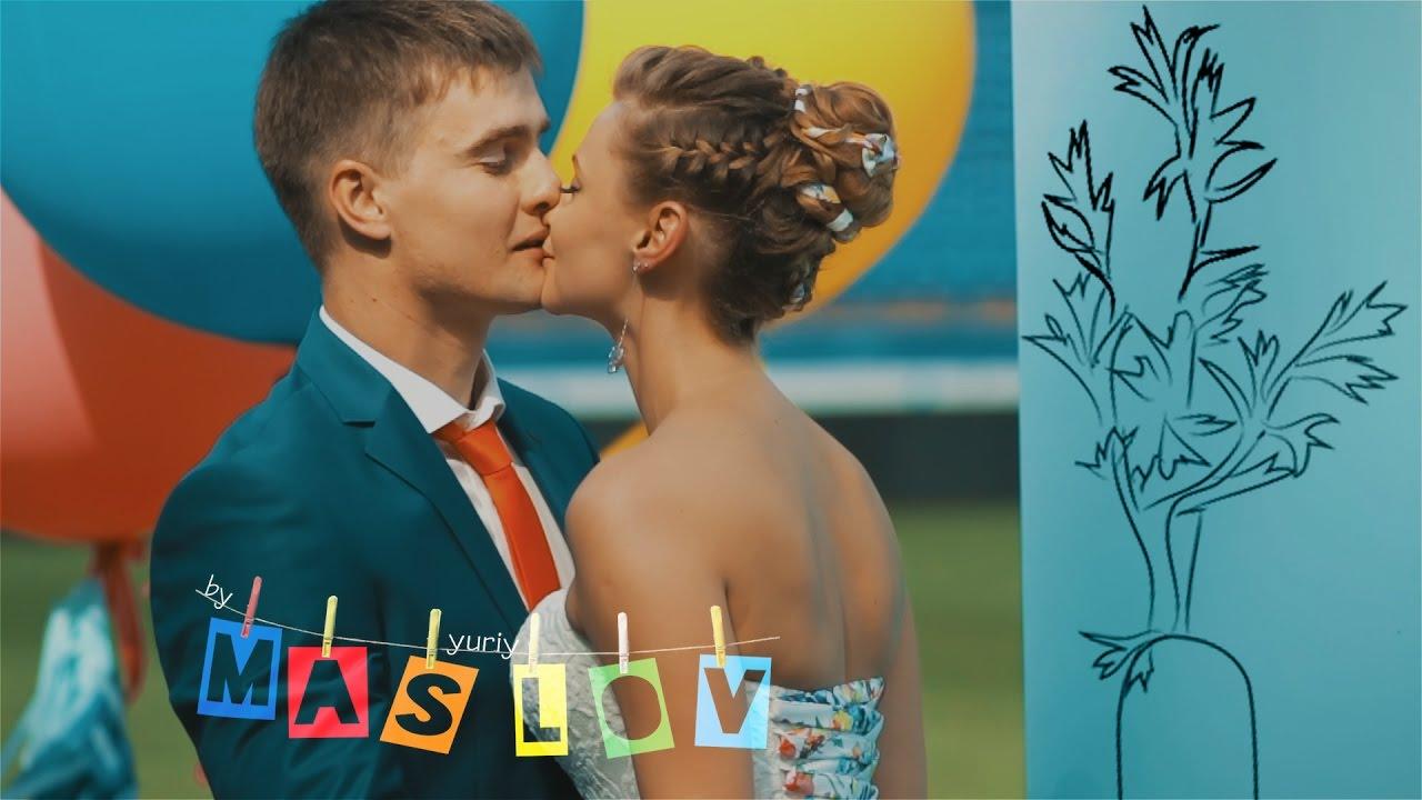 Морковка вытянется! S&E Wedding. Свадьба Харьков