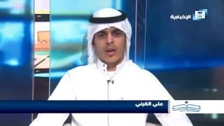 أصدقاء الإخبارية - علي القرني