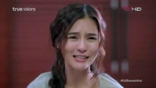 Полный дом(Тайланд) 3эпизод,озвучка