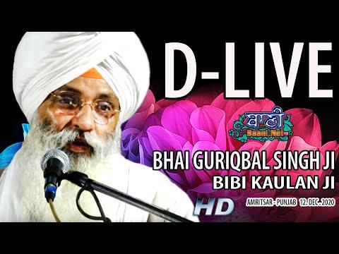 D-Live-Bhai-Guriqbal-Singh-Ji-Bibi-Kaulan-Ji-From-Amritsar-Punjab-12-Dec-2020