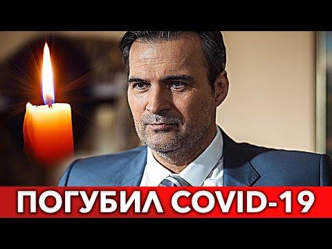 Случилось ночью : Трагические вести о Дьяченко подтвердились