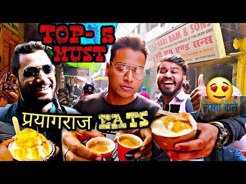 Famous Food In Prayagraj ✔️😋 | Loknath Ki Gali | Sainik Sweets | MUST Try | EP 01 [VLOG]