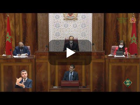 El Othmani: la décision US sur le Sahara est irréversible