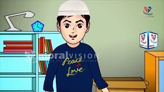 Reply of JazakAllah by Abdul Bari - Urdu