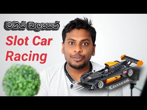AFX Slot racing Car Unboxing with IdeaMart