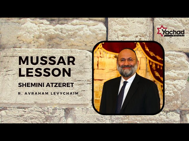 Mussar Lesson: Why is this Yom Tov called Shemini Chag Atzeret?