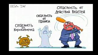 """Баку - лето 2020 Если карантин продлится, то нас ждут большие проблемы. """"Вторая волна"""" - планируется"""