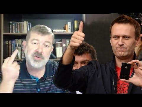 Вячеслав Мальцев на Навальный Live.из YouTube · Длительность: 1 час59 с  · Просмотры: более 3000 · отправлено: 31.10.2017 · кем отправлено: Политическая Арена