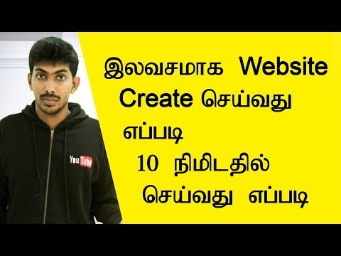 How To Create Free Website In 10 Minutes | TTG