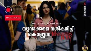 Jennifer's Body Story Explain Malayalam Horror and Adult Movie |Hollywood Mallu| Mallu Talkies|