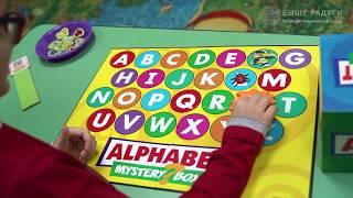 Уникальная коммуникативная методика обучения иностранному языку детей от 3х лет