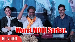Modi & BJP Sarkar aane k Badh Mahol Disturbing ho Gaya hain | Tapsee Pannu, Abhinav Sinha, Rajat